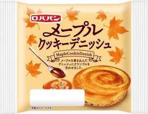 メープルクッキーデニッシュ
