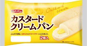 カスタードクリームパン 2個入