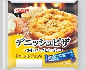 デニッシュピザ 3種のチーズとオニオン