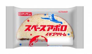 スペースアポロ イチゴクリーム