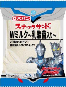 スナックサンド Wミルク~乳酸菌入り~