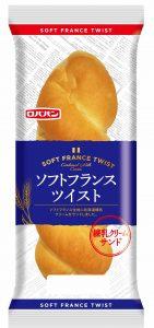 ソフトフランスツイスト 練乳クリームサンド