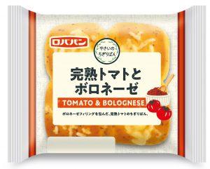 やさいのちぎりぱん 完熟トマトとボロネーゼ