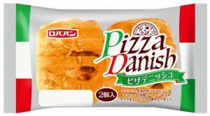 ピザデニッシュ 2個入
