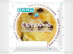 塩チョコケーキ