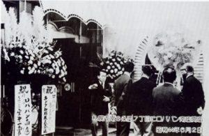 昭和44年6月2日、ロバパン南店開店