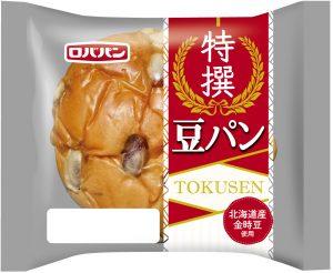 特選豆パン
